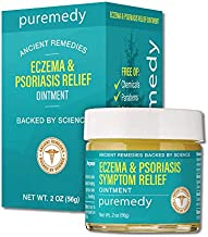Puremedy Eczema & Psoriasis Relief Ointment, Homeopathic All Natural Salve Soothes and Relives Symptoms of Dry, Itchy, Flaky, Scratchy, Weepy Skin, 2 oz. (Pack of 1)