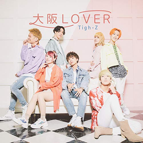 [Single]大阪LOVER – Tigh-Z[FLAC + MP3]