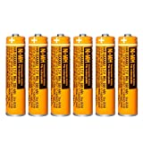 HHR-55AAABU NI-MH AAA Rechargeable Batteries for Panasonic 550mAh 1.2V,Pack of 6