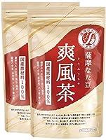 すこやか笑顔 薩摩なた豆爽風茶30包×2袋セット 純国産原料 健康茶