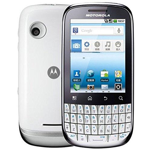 Motorola Fire XT311 Quertz-Tastatur weiß