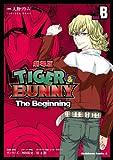TIGER&BUNNY -The Beginning- SIDE:B (角川コミックス・エース)