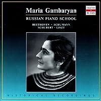Beethoven : Sonate N 11 Op 22 - Schubert/Liszt : Le Joueur De Lyre - Schumann : Variation Sur Un Thè