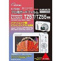 ETSUMI 液晶保護フィルム プロ用ガードフィルムAR Panasonic LUMIX TZ57/TZ55専用 E-7240
