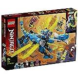 レゴ(LEGO) ニンジャゴー ジェイのサイバー・ドラゴン:キルベルス 71711