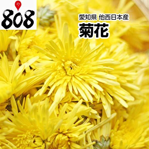 【西日本産】食用菊 1パック