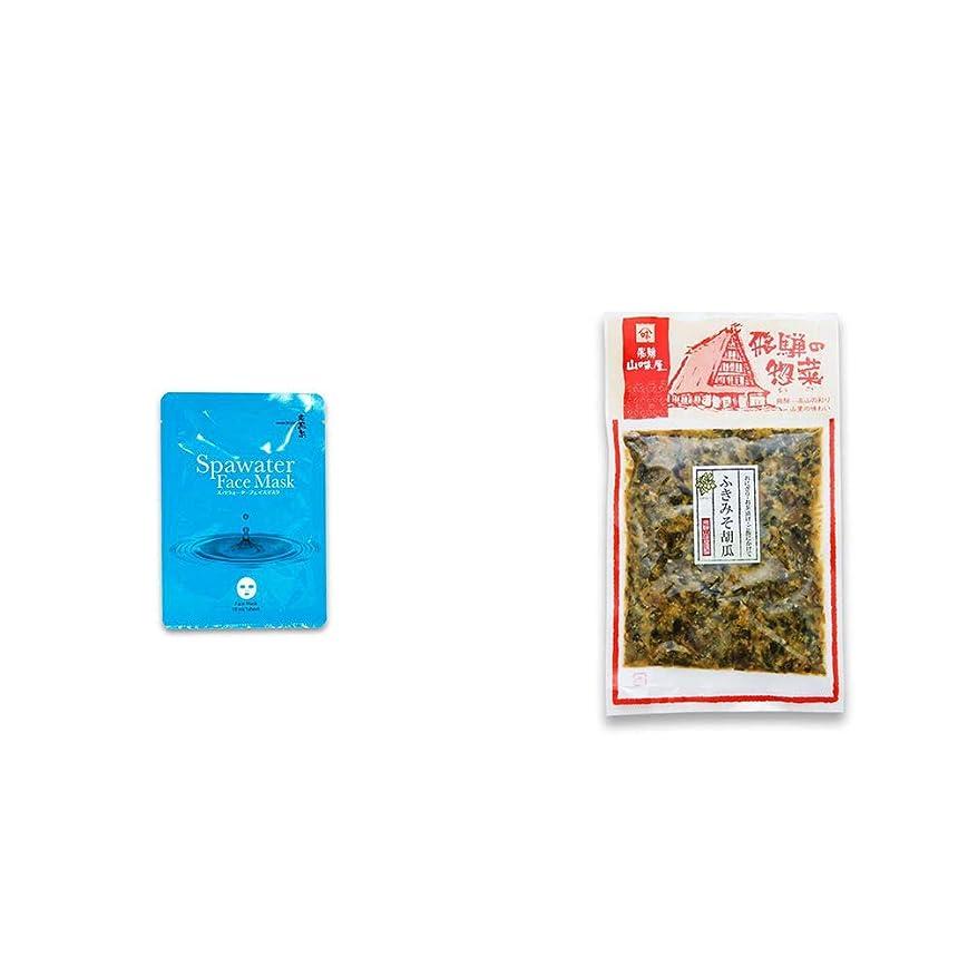 尊敬する知性岩[2点セット] ひのき炭黒泉 スパウォーターフェイスマスク(18ml×3枚入)?飛騨山味屋 ふきみそ胡瓜(120g)