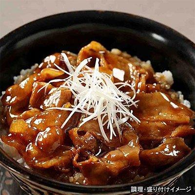 ヤヨイ 業務用 豚焼肉重の具 (イタリア産ホエー豚使用) 1食(110g)