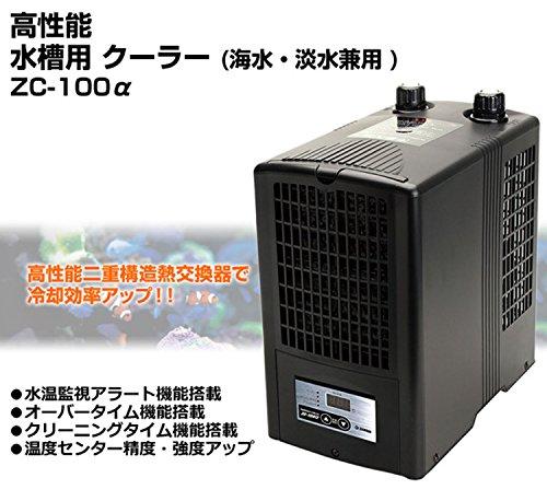 ゼンスイ『ZC-100α』