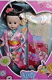 FEBER Nancy Dia De La Madre Geisha