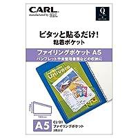 カール事務器 Qfit ファイリングポケット CL-21 00046556【まとめ買い10袋セット】