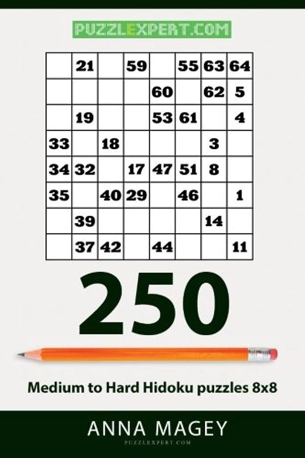 小数徴収副詞250 Medium to Hard Hidoku puzzles 8x8
