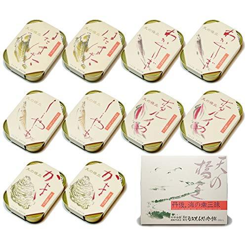 【産地直送】竹中缶詰ギフト10R 御中元(紅白蝶結び)+包装