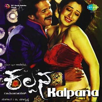 Kalpana (Original Motion Picture Soundtrack)