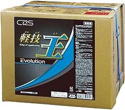 シーバイエス(CXS) 軽技王エボリューション 樹脂ワックス 仕上げ剤 化学床材用 18L