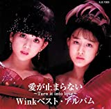 Wink ベスト・アルバム EJS-7003