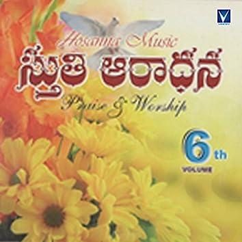 Sthuthi Aarathana, Vol. 6