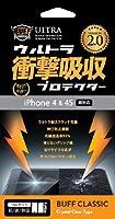 Buff ウルトラ衝撃吸収プロテクターVer2 for iPhone4&4S フル BE-008C