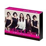 マザー・ゲーム 〜彼女たちの階級〜 DVD-BOX[TCED-2726][DVD]