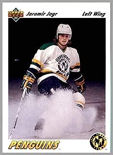 1991-92 Upper Deck #42 Jaromir Jagr All-Rookie Team PITTSBURGH PENGUINS