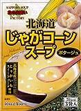 北海大和 北海道じゃがコーンスープ3P 49.5g