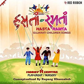 Hasta Ramta- Gujarati Children Songs