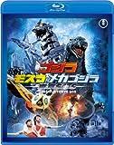 ゴジラ×モスラ×メカゴジラ 東京SOS<東宝Blu-ray名作セ...[Blu-ray/ブルーレイ]