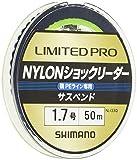 シマノ(SHIMANO) ライン リミテッドプロ ナイロンショックリーダー サスペンド 50m 3.0号 グリーン 釣り糸 ライン 3号