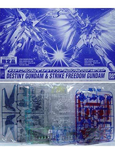 [Bandai Musée limitée] 144 Destin Gundam et Gundam Strike gratuitement Effacer Ver. Set \