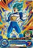 スーパードラゴンボールヒーローズ PSES14-04 ベジータ