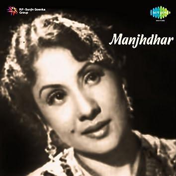 Manjhdhar (Original Motion Picture Soundtrack)