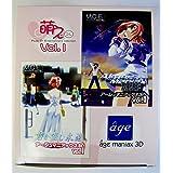 君が望む永遠 アージュマニアックス3D Vol.1 BOX
