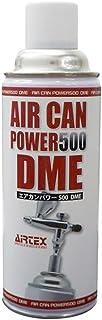 エアカンパワー500 DME