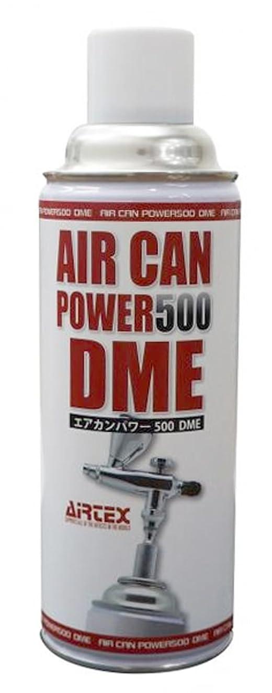 帰するスマート一族エアカンパワー500 DME
