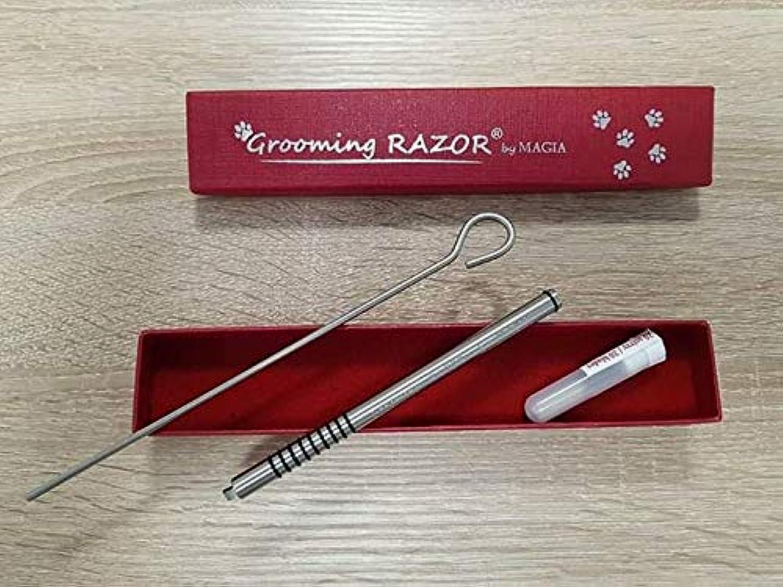 Grooming RAZOR by Magia MAGIC Grooming tool, create precisionshaving individual. patterns