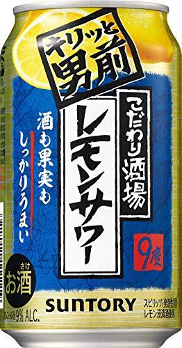 【2020年新発売】こだわり酒場のレモンサワー缶 キリッと男前 [ チューハイ 350ml×24本 ]