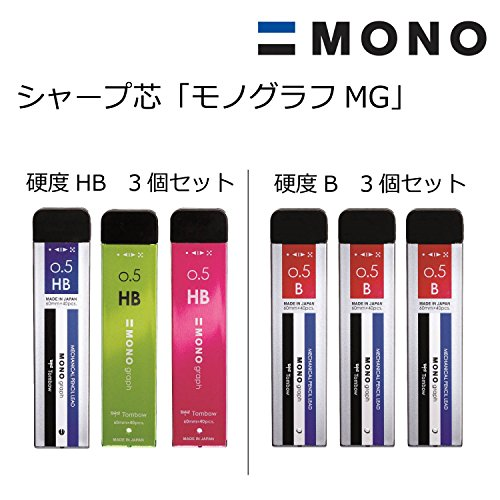 トンボ鉛筆シャープペン芯MONOモノグラフMG0.5HB3色3個ECG-321X