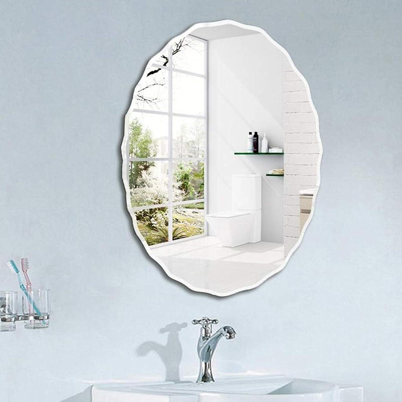 TLMYDD Bathroom Mirror Simple European Oval Mirror Lace Frameless Mirror Wall Hanging Mirror Vanity Mirror Wash Basin Mirror Wall Mirror (Size   45X60CM)