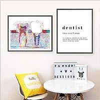 歯インプラントプリント歯科医ギフト歯科クリニック壁の装飾衛生士オフィスアート医学キャンバス絵画歯水彩ポスター30x40cm-2ピースフレームレス