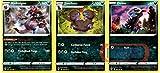 Pokemon Evolution Set - Hydreigon 110/189 - Darkness Ablaze Sword & Shield - Rare Card Lot