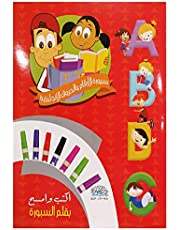Spore numbers and English letters - Write and erase by the whiteboard- 3027243