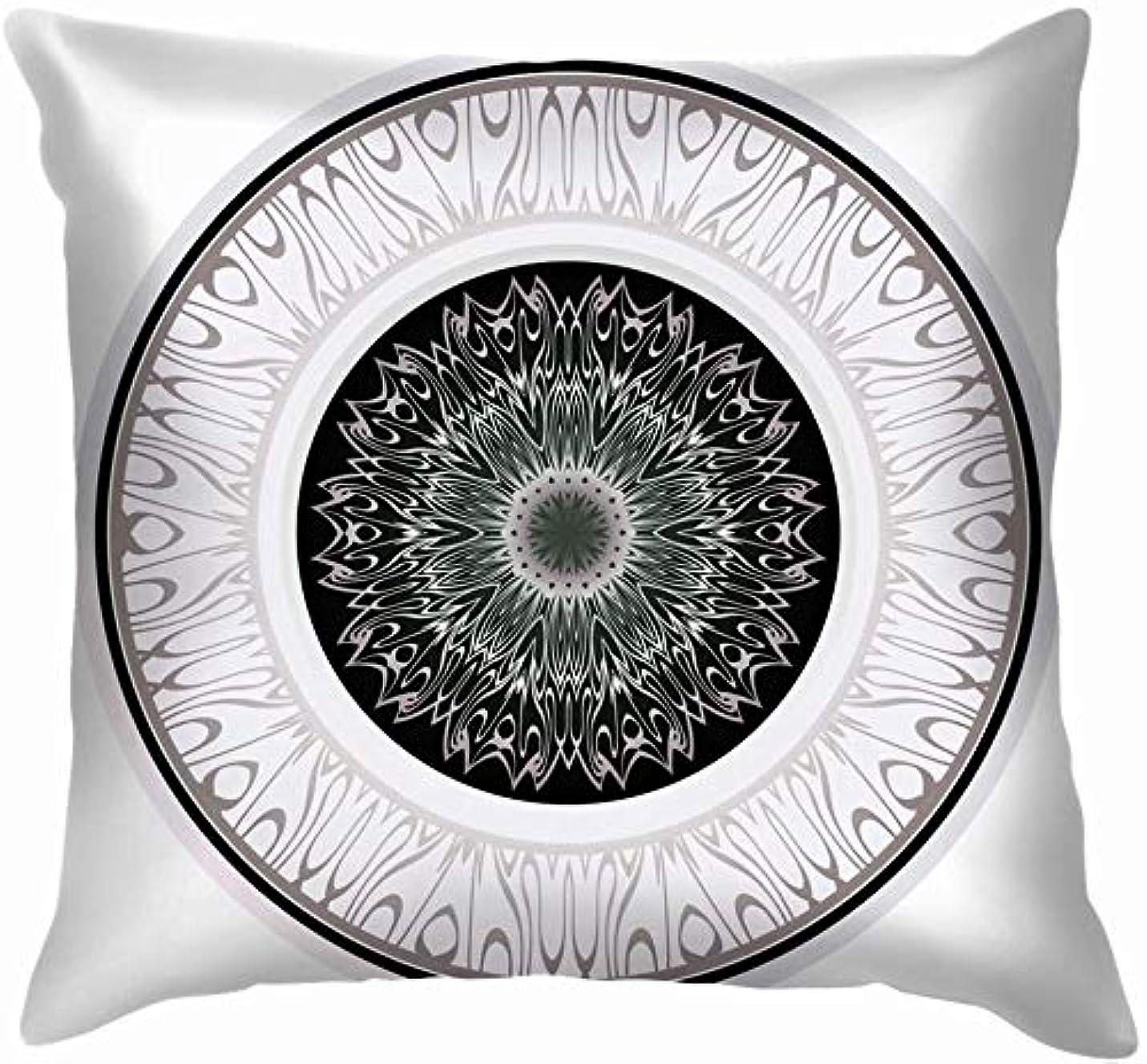 不定流暢命題ラウンド対称マンダラ万華鏡のようなデザインの芸術バナー枕ケース投げ枕カバースクエアクッションカバー45x45 cm
