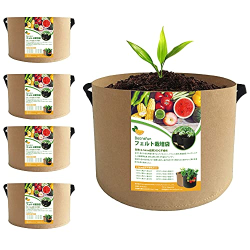 Beansfun® 不織布ポット フェルトプランター 5ガロン(25高x31直径) 5個 丸 布鉢 植木鉢 植え袋 野菜栽培 発育促進 通気透水 カーキ