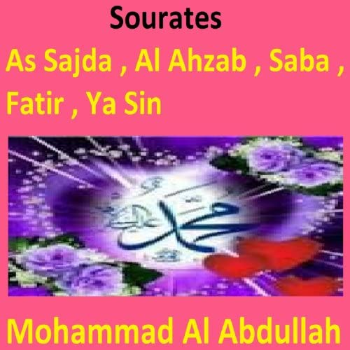 Mohammad Al Abdullah