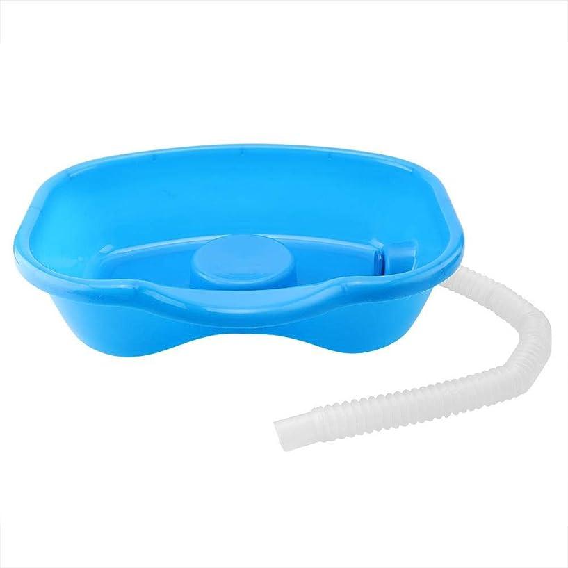 風刺昆虫を見るその間シャンプー洗面器、医療障害者用シャンプー洗面器厚いベッド洗髪皿プラスチックシャンプー洗面器