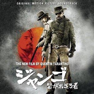 Django Unchained Original Soun