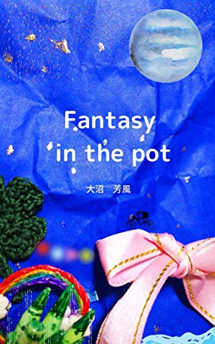 Fantasy in the pot