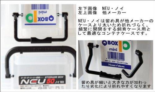 コンテナケース【NEU*ノイ】150★9リットル
