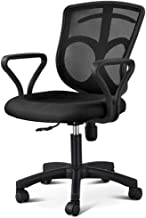 Yaheetech Adjustable Height Computer Desk Chair Mesh Office Home