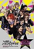 マジステLIVE2019「NEO★FES」DVD[DVD]